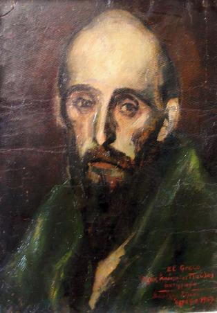 """Βασίλης Σίμος , Aντίγραφο έργου του Ελ Γρέκο """"Απόστολος Παύλος"""" 1959, λάδι σε μουσαμά , 70x40"""