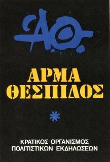 Ομ.διαφ-01