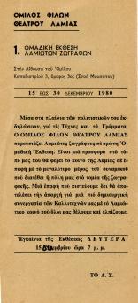 οφθ (1 of 4)