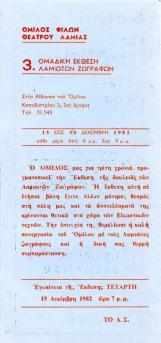 οφθ (2 of 4)