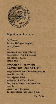 οφθ (4 of 4)