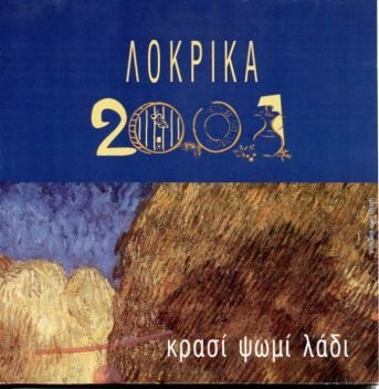 2001-3