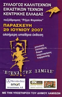 2007-01